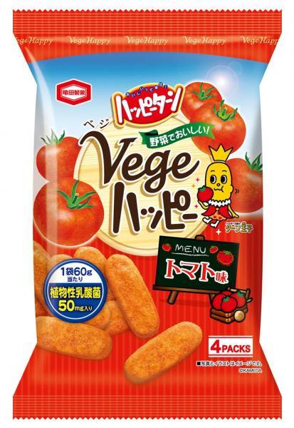 2014年のVegeハッピートマト味
