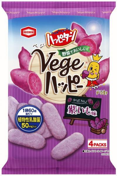 2014年のVegeハッピー紫いも味