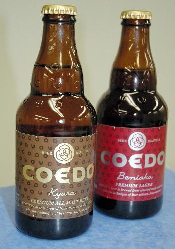 (埼玉)モンドセレクションで最高金賞を受賞したCOEDOビールの「紅赤」(右)と、「伽羅」