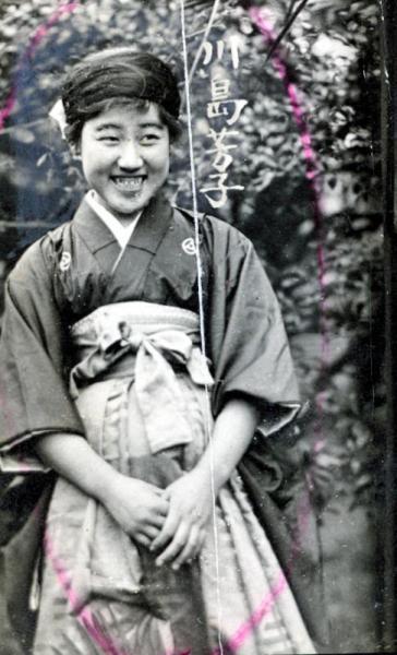 清国の粛親王の遺子、川島芳子さん
