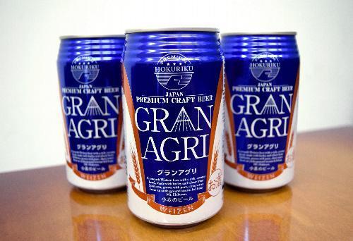 北陸新幹線の車内や主要駅で販売されている地ビール「グランアグリ」