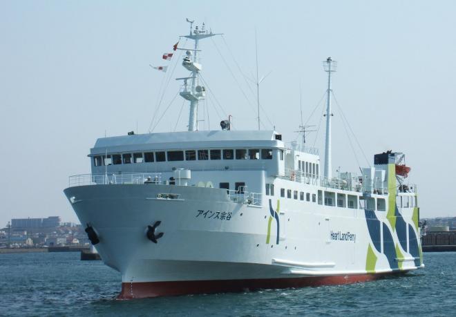 稚内―コルサコフを結ぶハートランドフェリーの船「アインス宗谷」