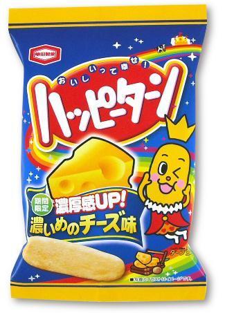 2012年の47g ハッピーターン 濃いめのチーズ味(コンビニ限定)