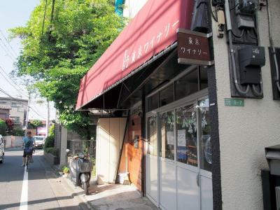 住宅街の一角にある東京ワイナリー=練馬区大泉学園町2丁目