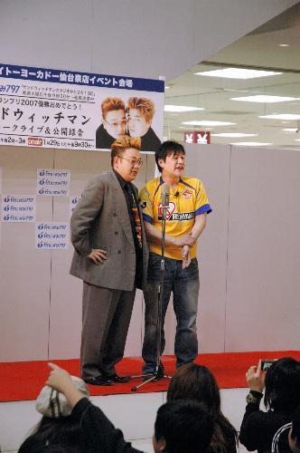 「M―1グランプリ2007」で優勝し故郷仙台に凱旋し、漫才を披露したサンドウィッチマン=仙台市のイトーヨーカ堂仙台泉店で