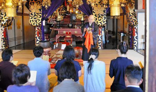 「喫茶去」お寺で婚活パーティー=金沢市宝町の宝円寺、2014年9月21日