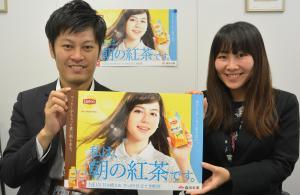開発を担当した野﨑祐さん(左)と益田多美さん(右)