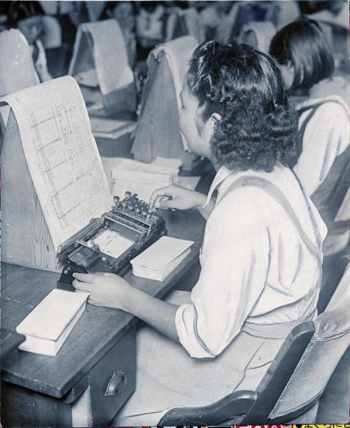 1940年、国勢調査へ用紙作成