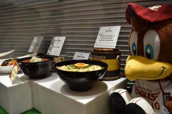 「Udon」「Soba」社食メニューも英語