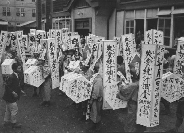 1925年、第2回国勢調査の宣伝隊