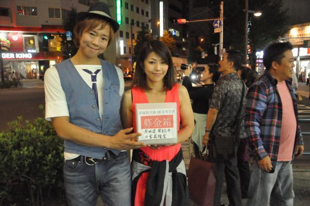 募金活動を協力して行った楽しんごさんと赤プルさん=長谷川健撮影