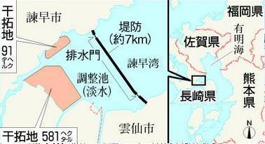 諫早湾の地図=2014年