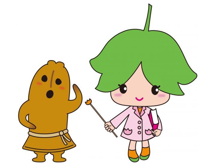 トーハクくん(左)とユリノキちゃん。トーハクくんの本名は「東博」と書いて「あずまひろし」と読むそうです