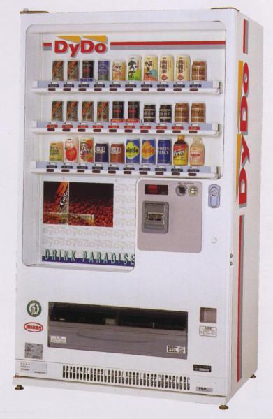 1998年の自販機