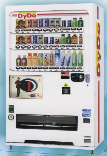 2006年の自販機