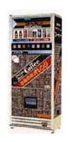 1977年の自販機