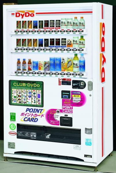 2003年の自販機