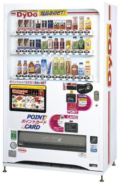 2005年の自販機
