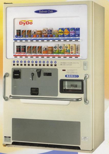 1997年の自販機