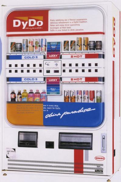 1986年の自販機