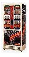 1979年の自販機