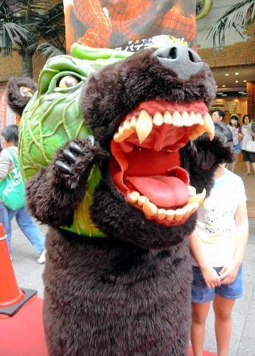北海道夕張市の「メロン熊」