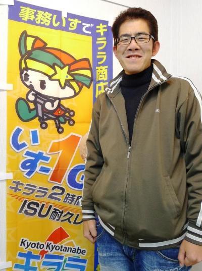 いす―1グランプリを考案した田原剛さん