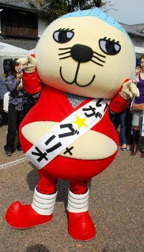 「いが☆グリオ」=三重県伊賀市