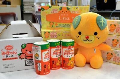 様々な商品のパッケージに使われているみきゃん=愛媛県庁