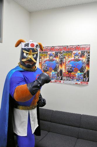 泉佐野市のイメージキャラクター「イヌナキン」