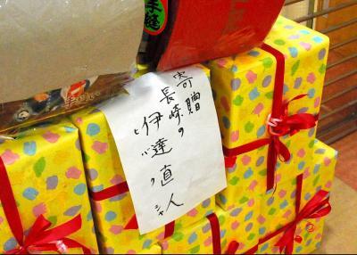 「伊達直人」が贈ったランドセル=2011年1月9日、長崎市