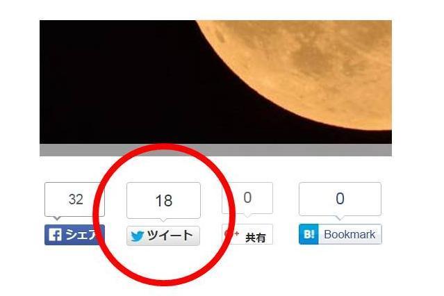 ツイート数の表示をやめるツイッター。その狙いは?