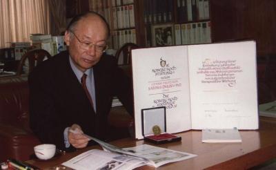 大村智さん=1997年