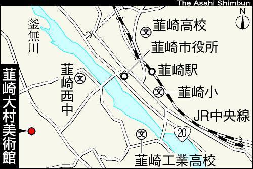 韮崎大村美術館の周辺マップ