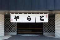 建て替え前の赤坂本店の入り口