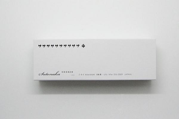 白と黒のシンプルなデザイン