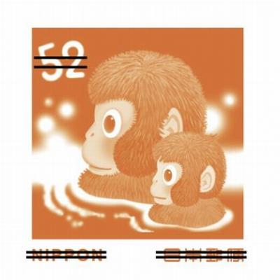 二匹で温泉につかる、2016年の年賀はがき(見本)のサル