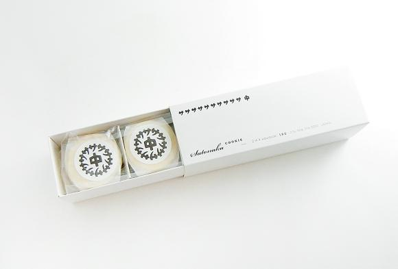 シンプルな白いパッケージ