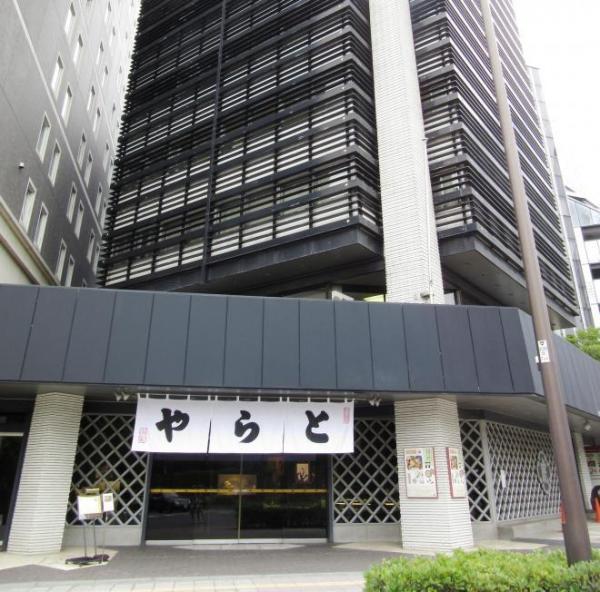 建て替え前の赤坂本店