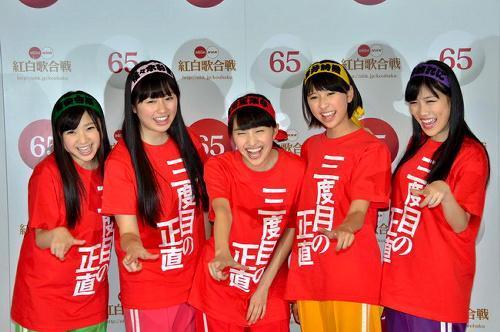 紅白歌合戦のリハーサルに参加していた有安杏果さん(左端)=2014年12月29日