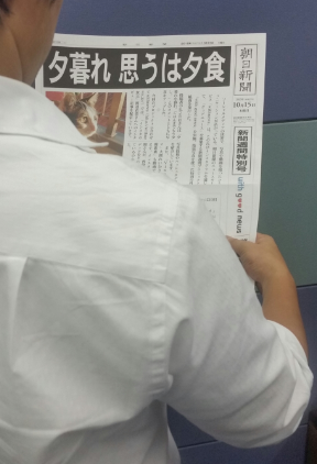 オリジナル新聞