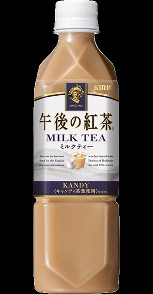 午後の紅茶「ミルクティー」
