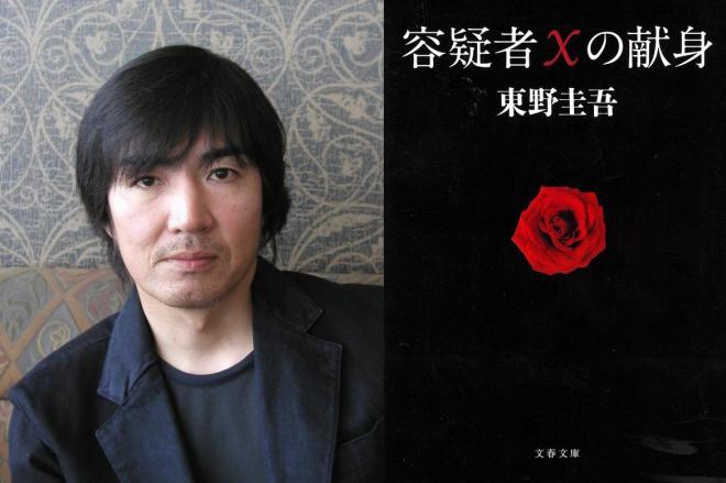 中国で人気の東野圭吾さん(左)と代表作「容疑者Xの献身」