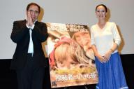 モフセン・マフマルバフ監督(左)と河瀬直美監督