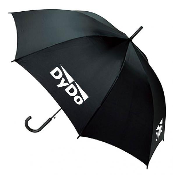 自販機で借りられるロゴ入りの傘