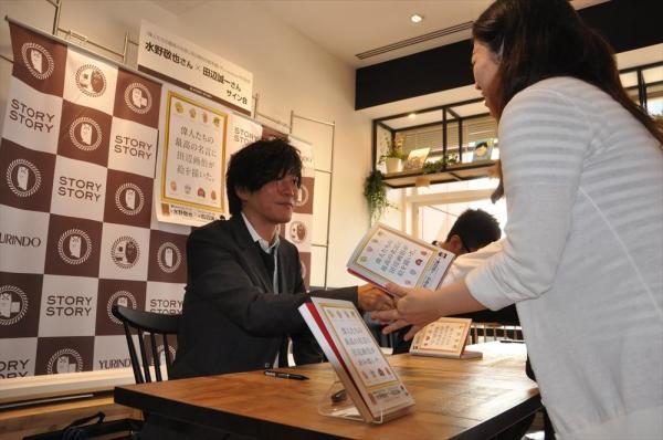 ファンとにこやかに握手をする田辺誠一さん