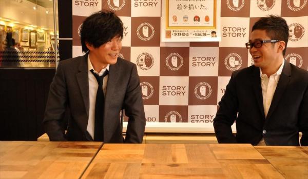 最初は水野敬也さんのことを「古田新太さんだと思った」という田辺誠一さん