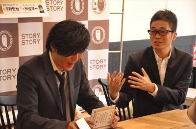 「画伯」(左)と水野敬也さん。サイン会ではトークで会場を盛り上げた=2015年10月24日