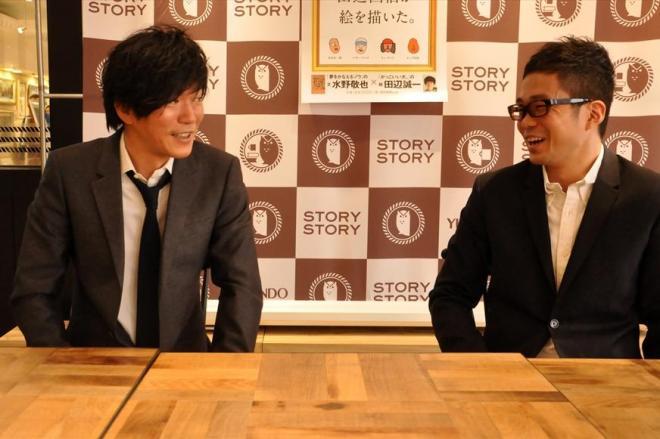「画伯」田辺誠一(左)と水野敬也さん。歴史上の偉人にゆるいイラストをつける異色の実用本を作り上げた