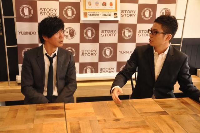 「水野さん、古田新太さんだと思っていました」。サイン会の会場で第一印象を語った田辺誠一さん=2015年10月24日